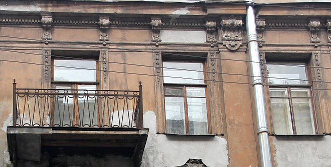 Ремонт кровли монтажи фасадов